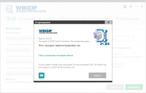 WinZip System Utilities Suite 3.2.0.16 Portable by speedzodiac [Multi/Ru]
