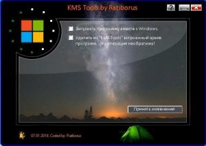KMS Tools Portable 01.08.2019 by Ratiborus [Multi/Ru]