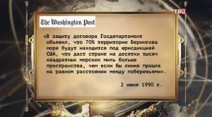 Постскриптум с Алексеем Пушковым (эфир от 20.01.2018)