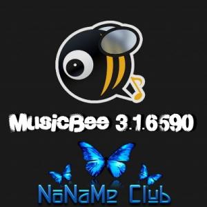 MusicBee 3.3.7491 + Portable [Multi/Ru]