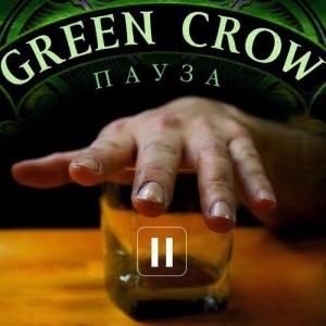 Green Crow - Пауза