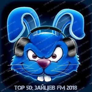 VA - Top 50: Зайцев FM