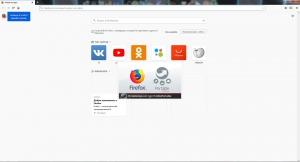 Mozilla Firefox Quantum 68.0 Portable by PortableApps [Ru]
