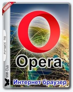 Opera 72.0.3815.378 Portable by Cento8 [Ru/En]