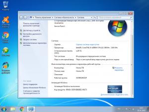 Windows 7 ULTIMATE 2018 (Update) + Basic soft