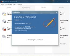 BurnAware Professional 14.8 RePack (& Portable) by elchupacabra [Multi/Ru]