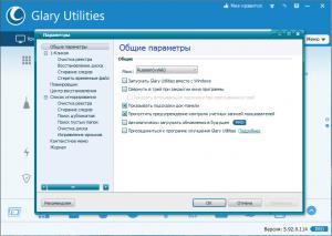 Glary Utilities Pro 5.151.0.177 Repack (& Portable) by elchupacabra [Multi/Ru]