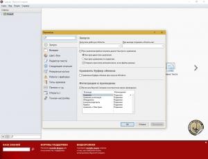 Beyond Compare Pro 4.3.6.25063 RePack (& Portable) by elchupacabra [Ru/En]