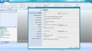 ABViewer Enterprise 14.1.0.76 RePack (& Portable) by elchupacabra [Multi/Ru]