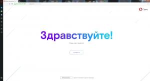 Opera 68.0.3618.125 [Multi/Ru]