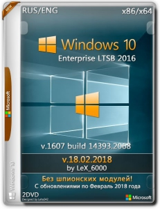 Windows 10 Enterprise LTSB 2016 v1607 (x86/x64) by LeX_6000 [18.02.2018] [Ru/En]