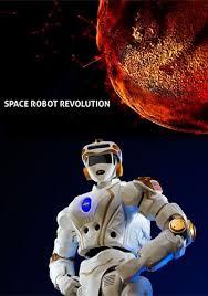Революция космических роботов