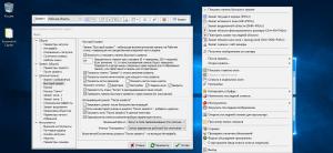 Screenshot Captor 4.29.0 RePack (&Portable) by Kopejkin [En/Ru]