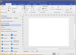 Microsoft Office 2016 Pro Plus + Visio Pro + Project Pro 16.0.4639.1000 VL (x86) RePack by SPecialiST v19.7 [Ru/En]