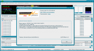 Process Lasso 9.4.0.28 RePack (& Portable) by TryRooM [Ru/En]