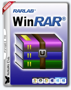 WinRAR 5.80 Beta 1 [Ru]
