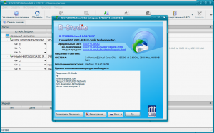 R-Studio Network Edition 8.14 Build 179623 RePack (& Portable) by TryRooM [Multi/Ru]