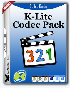 K-Lite Codec Pack 16.1.2 Mega/Full/Standard/Basic [En]