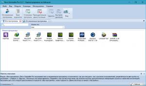 Revo Uninstaller Pro 4.4.2 RePack (& Portable) by TryRooM [Multi/Ru]
