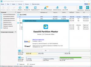 EASEUS Partition Master 13.8 Unlimited Edition RePack by elchupacabra [Multi/Ru]
