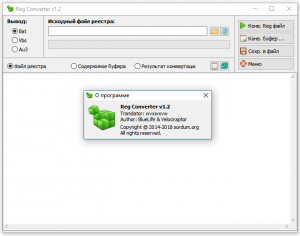 Reg Converter 1.2 Portable [Multi/Ru]