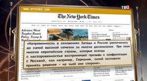 Постскриптум с Алексеем Пушковым (эфир от 31.03.2018)