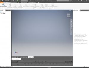 Autodesk Inventor Professional 2019 Build 136 [Ru/En]