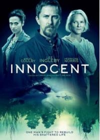 Невиновный