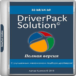 DriverPack Solution 17.7.73.7 Multilingual [Multi/Ru]