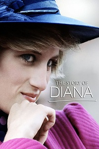 История Дианы: Часть первая