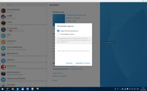 Telegram Desktop 1.7.7 + Portable [Multi/Ru]