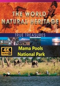 Всемирное природное наследие: Национальный парк Mana Pools