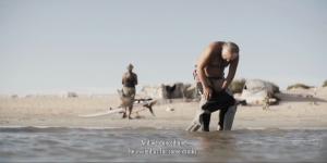 По ту сторону: Африканский сёрфинг
