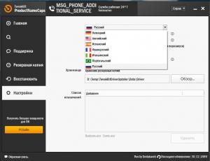 TweakBit Driver Updater 2.0.0.10 Portable by punsh [Multi/Ru]