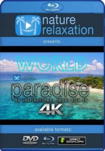 Всемирный рай