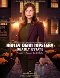 Расследование Хейли Дин: Cмертельное наследство