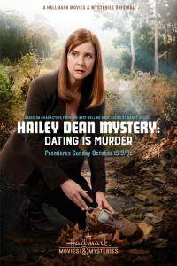 Расследование Хейли Дин: Смертельные Свидания