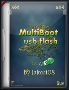 multiboot usb flash 5.0 by lakost08 [Ru/En]