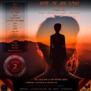 VA - Hits of My Soul Vol. 38
