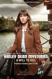 Расследование Хейли Дин: Жажда убивать