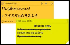 YellowpileXXL 1.0.0.754 [Ru/En]