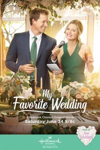 Моя любимая свадьба