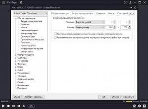 PotPlayer 210929 (1.7.21564) (x64) Stable RePack (& portable) by 7sh3 [Multi/Ru]
