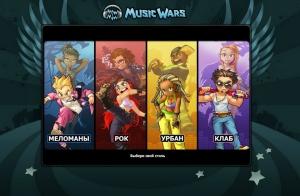 Music Wars [03.07.18]