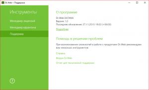 Dr.Web KATANA (1.0)