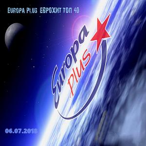 VA - Europa Plus: ЕвроХит Топ 40 [06.07]