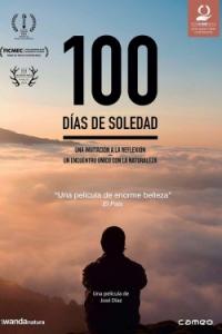 100 дней одиночества