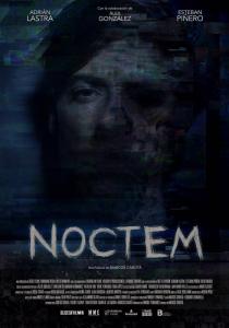 Ноктем