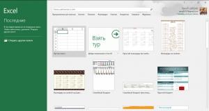 Microsoft Office 2016 Professional Plus Lite by Ratiborus