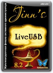 Конструктор Jinn'sLiveUSB 8.10 by Eagle123 [Ru/En]